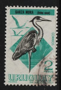 Uruguay 1968/1970 Birds 2P (1/7) USED