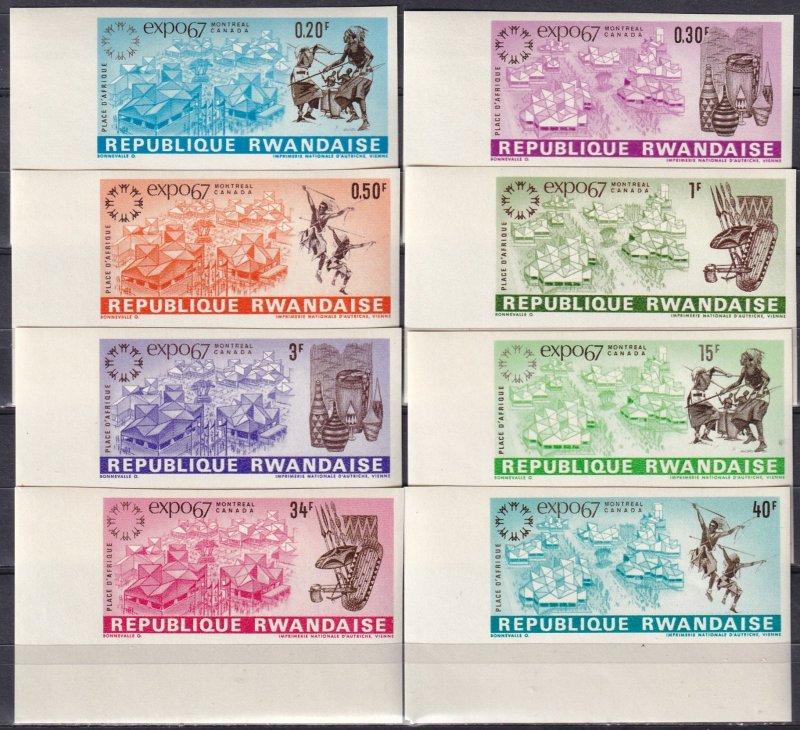 Rwanda #225-32 MNH Imperf  (Z1281)