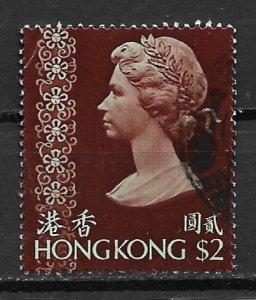 1973 Hong Kong 285  $2 Queen Elizabeth used.
