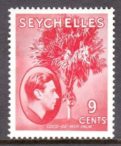 Seychelles - Scott #130 - MH - Hinge bump - SCV $9.50