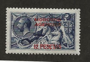 GREAT BRITAIN OFFICES - MOROCCO SC# 57  FVF/MOG 1914