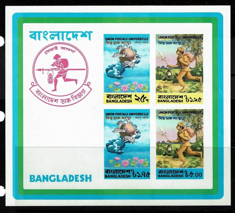 Bangladesh SC# 68a, Mint Never Hinged, minor side crease - Lot 090317