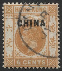 British Offices in China  1917 Sc 4  6c KGV Used Canton cancel F-VF