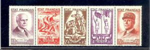 France #B157a Mint  VF NH