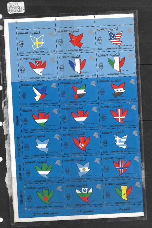 KUWAIT (PP1203B) LIBERATION DAY FLAGS SG 1243A SHEET OF 42  MNH