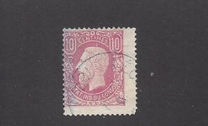 Belgium Congo, 2, King Leopold II Single, **Used** Z3