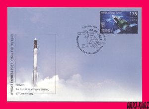 KYRGYZSTAN 2021 Salyut First Orbital Space Station 50th Anniversary MiKEP175 FDC