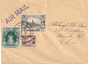 Burma 1950 Cover To The US (Z2704L)