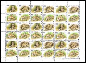 Kyrgyzstan WWF Corsac Fox Sheet of 9 sets SG#167-170 MI#168-171 SC#122 a-d