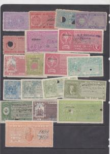 India States Court Fee Revenue Stamps Ref 30927