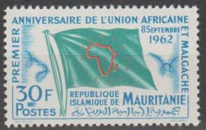 Mauritania #170 MNH F-VF (SU699)