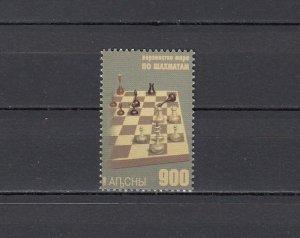 Abkhazia, 1996 Russian Local. Chess issue. ^