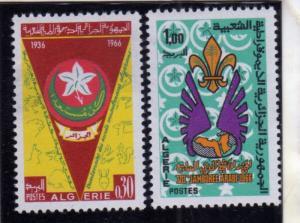 ALGERIA  ALGERIE 1966 ARAB AND ALGERIAN MOHAMMEDAN BOY SCOUTS DES GARÇONS CO...