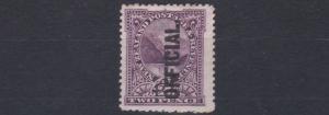 NEW ZEALAND  1907 - 11     S G 061   2D  PURPLE      MH