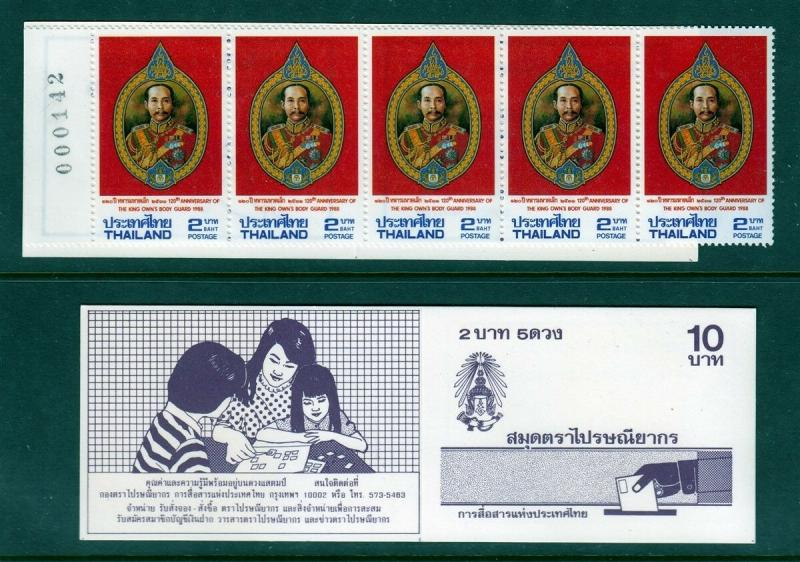 #1273 - Thailand Booklets (Mint NEVER HINGED) cv$32.50