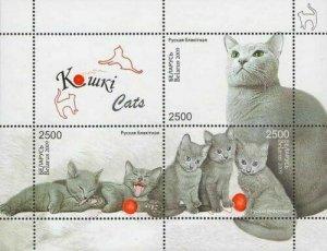 Belarus 2009 domestic animals cats klb MNH