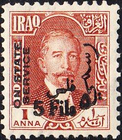 Iraq   #O41  MH