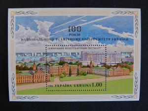 University, Ukraine, 1998, №1(5)BR-UA