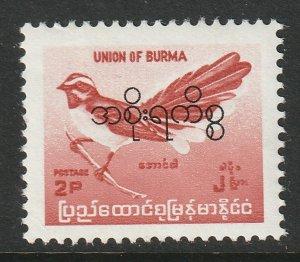 Burma O85 official MH