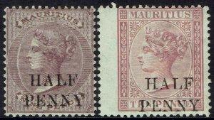 MAURITIUS 1876 QV HALF PENNY SURCHARGE SET