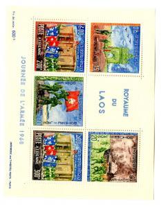 Laos C53a LH SCV $6.00