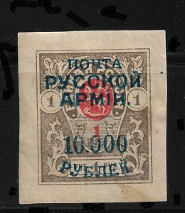Russia 1921,Wrangel Issue on South Russia Denikin stamps 10,000 on 1 Rub,VF MH*