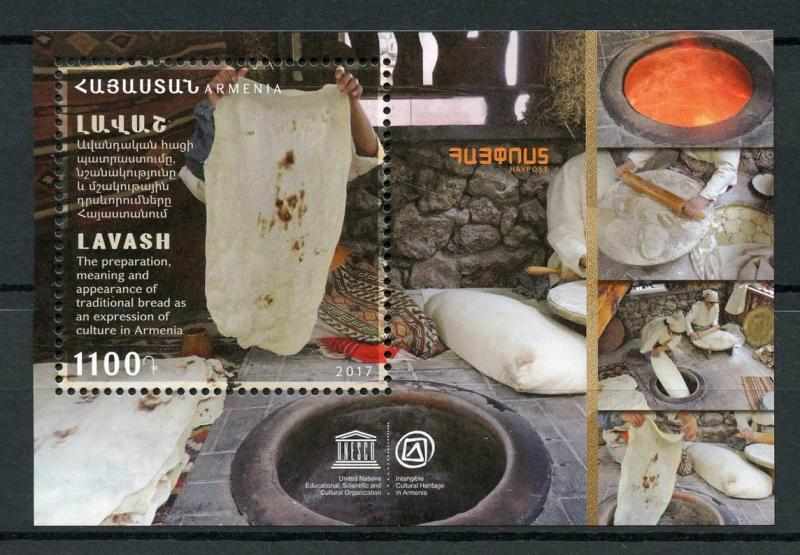 Armenia 2017 MNH UNESCO Intangible Cultural Heritage Lavash 1v M/S Stamps