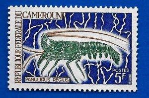 Cameroun 1968 - MNH - Scott #304 *