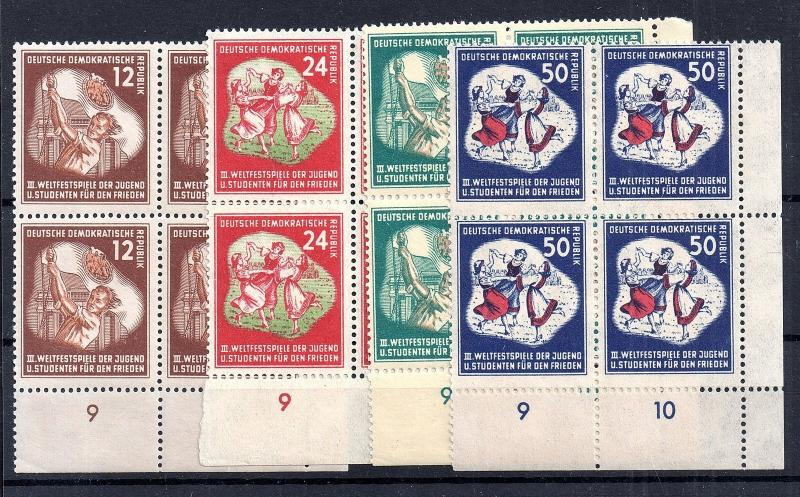 Germany - DDR 1951 Student Festival mint MH block set SG E46-49 WS4606