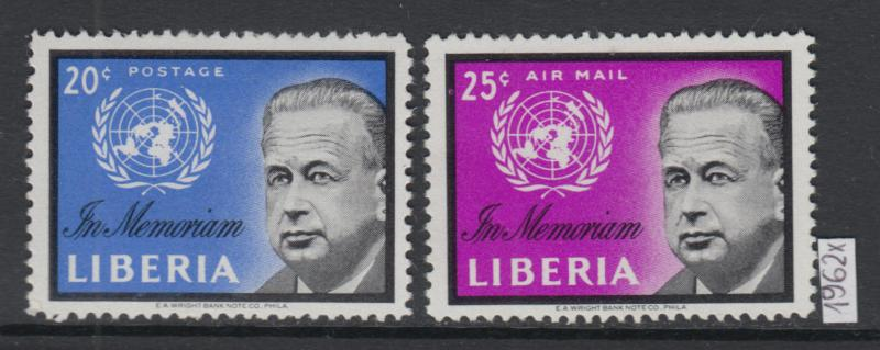 XG-W882 LIBERIA - United Nations, 1962 Dag Hammarskjolds MNH Set
