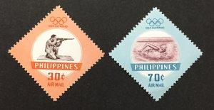 Philippines 1960 #C85-6, Olympics, MNH.