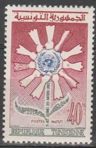Tunisia #387  MNH (S9652)