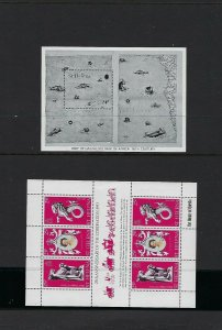 ST HELENA- QEII COLLECTION-SETS/SHEETS-  MINT 1953-81 MIXED NH/LH- 1981-2008 NH