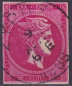 Greece #56  F-VF Used  CV $8.25 (Z3204)