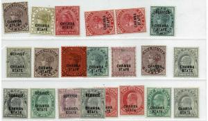 INDIA - chamba state mint lot high cv lot used/mint