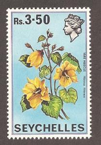 Seychelles 283 Mint VF NH
