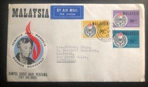 1964 Kuching Sarawak Malaysia First Day Cover To Australia Eleanor Roosevelt