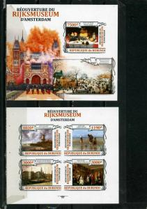 BURUNDI 2013 PAINTINGS FROM RIJKSMUSEUM SHEET OF 4 STAMPS & S/S IMPERF. MNH