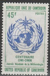 Cameroun #572 MNH VF   (V637)