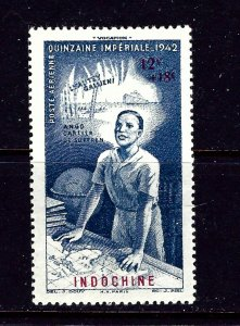 Indochina CB5 MH 1942 issue