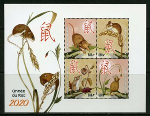 GABON  2019 YEAR OF THE RAT SHEET MINT NEVER HINGED