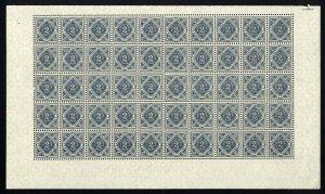 w40 Wurttemberg Scott #O31 2m gray Mint OG NH full pane of 50 Scarce