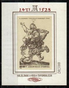 Hungary Scott 2564 Mint NH imperf (Catalog Value $50.00)