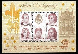 SPAIN SGMS2761 1984 ESPANA 84 STAMP EXHIBITION MNH
