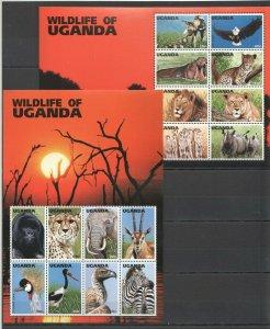 PK220 UGANDA FAUNA ANIMALS WILDLIFE OF UGANDA 2KB MNH STAMPS