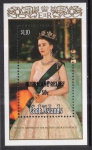 Cook Islands B136 MNH VF