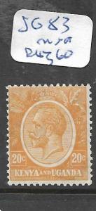 KENYA AND UGANDA (P1903B) KGV 20C SG 83    MNH