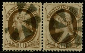 #150 VF-XF USED PAIR WITH WEDGE NY FOREIGN MAIL CANCEL BQ3425