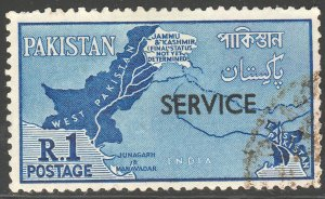 PAKISTAN O66, OFFICIAL. MAP WITH DISPUTED AREAS. USED. VF. (458)