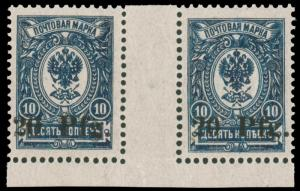 GERMAN OCCUPATION OF Estonia - DORPAT 1918 20pf on 10k DARK BLUE BOTTOM SELVA...